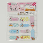 Penguin Arrow Sticky Note Labels  - Daiso