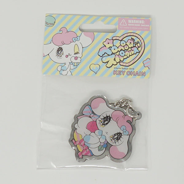 Cune Keychain  - Peropero Sparkles