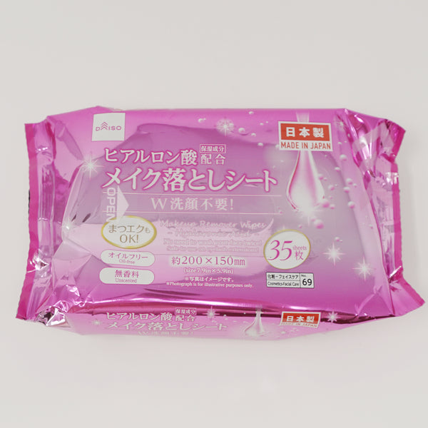 Hyaluronic Acid Makeup Remover Wipes (35 sheets)  - Daiso