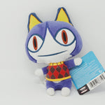 Rover Animal Crossing Plush - 2015 Nintendo