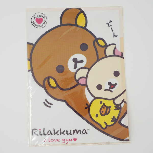 Rilakkuma File Folder - Standard Design
