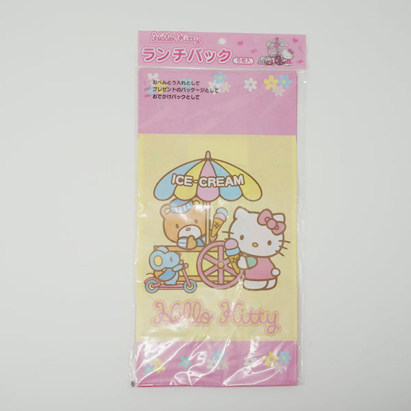 Set of 5 Hello Kitty Paper Lunch Bags
