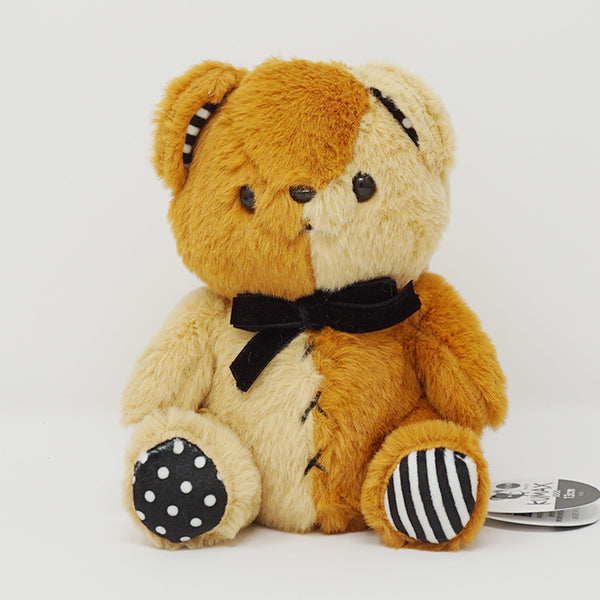 Kumax Bear Small Plush - Brown - Yell