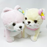 SET DEAL Pink & Yellow Shiba Inu Plush - Amuse