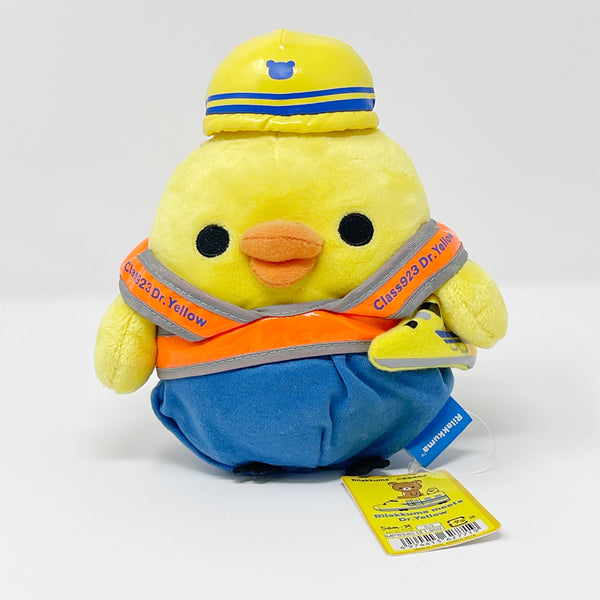 2014 Kiiroitori Maintenance Outfit Plush - Rilakkuma x Dr Yellow