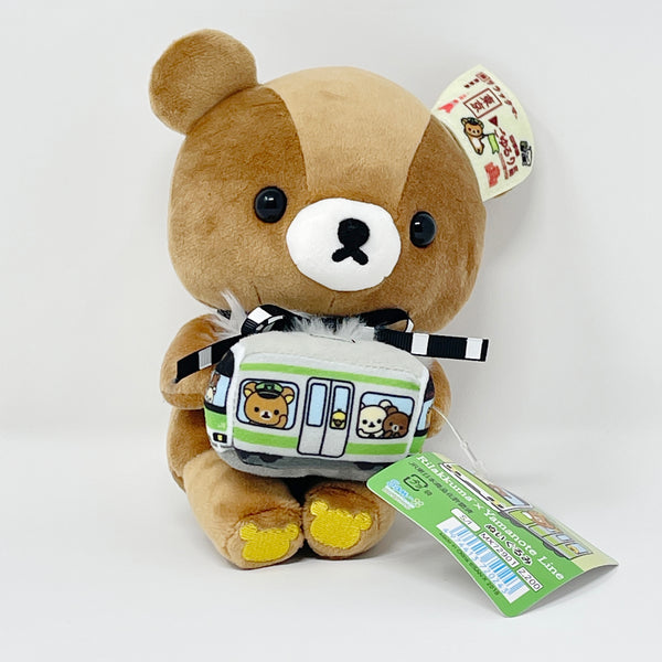 2018 Chairoikoguma with Train Super Mochi Plush - Yamanote Line x Rilakkuma Store Limited