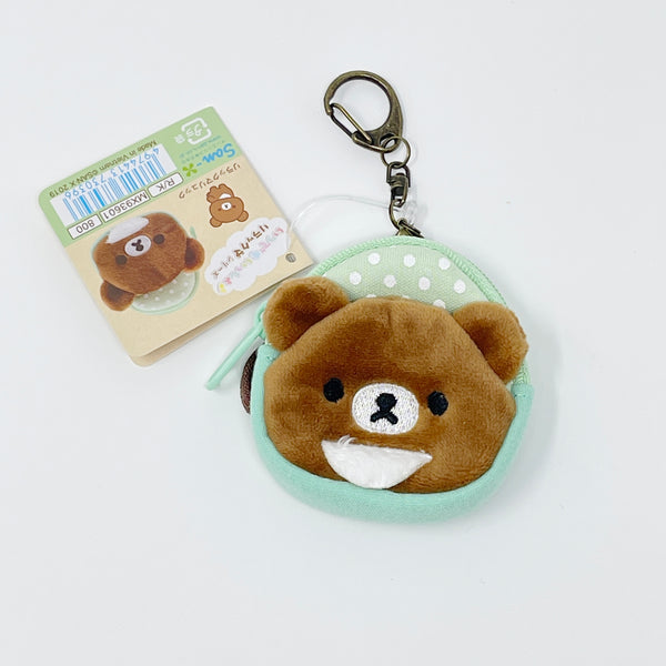 2019 Chairoikoguma Green Mini Backpack Keychain - Always Together Collection
