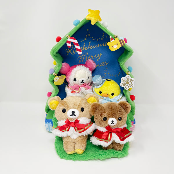 2016 Christmas Forest Happy Christmas Tree Plush Set - Christmas Rilakkuma Net Shop Limited