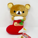 2006 Rilakkuma in Stocking Big Prize Plush - Christmas Rilakkuma