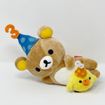 2006 Rilakkuma and Kiiroitori with Hats Plush - 3rd Anniversary