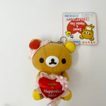 2008 Rilakkuma with White Flower Plush Prize Keychain