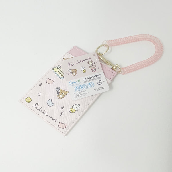 2019 Light Pink Coil Pass Case Keychain - Rilakkuma