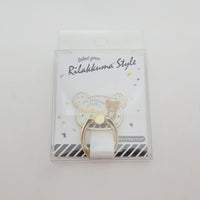 Black Phone Holder Ring - Rilakkuma Style Theme