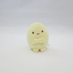 Yellow Tapioca Small Tenori Plush