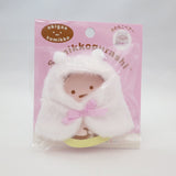 Furry Bear Poncho - Sumikko Plush Clothes