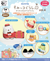 Sumikkogurashi Travel Theme Blind Box (Putitto Vol. 4) KITAN CLUB