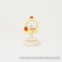 2017 Ebi Fry Poncho Plush Outfit (No Packaging)- Sumikkogurashi Collection