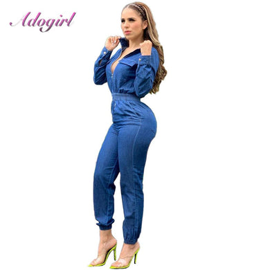 Long Sleeve Front Zipper Collared Denim Jumpsuit