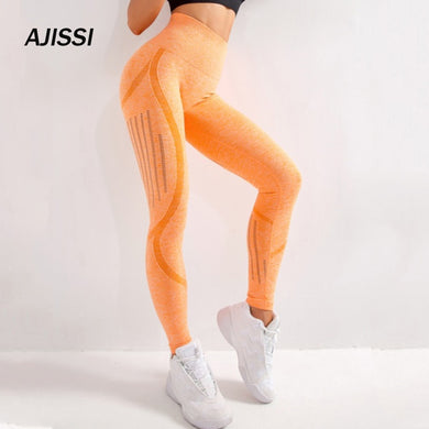 High Waist Seamless Fitness Yoga Pants