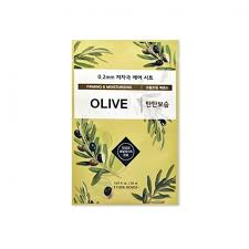ETUDE HOUSE 0.2mm Therapy Air Sheet Mask -Olive