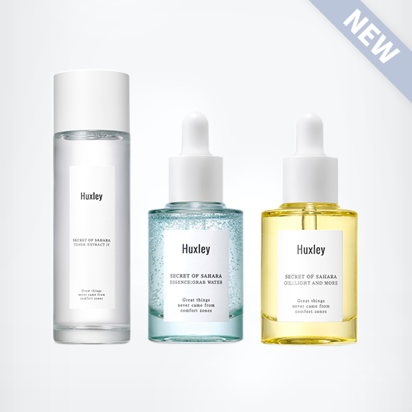 [HOME THERAPY SET] HUXLEY Essence ; Grab Water + Toner ; Extract It + Oil ; Light And More