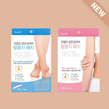 KOELF Callus Care Patch Duo