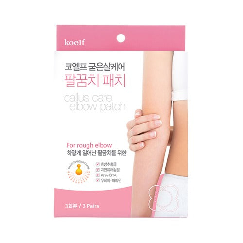 KOELF Callus Care Elbow Patch (3pcs)