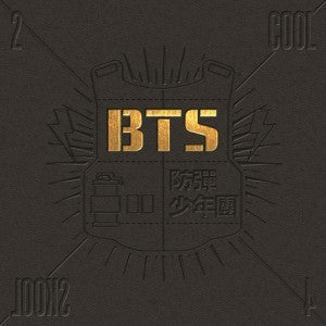 [BTS's debut single] 2 COOL 4 SKOOL