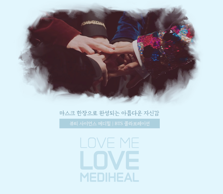 [BUY 1 GET 1 FREE] [BTS] MEDIHEAL Bio Capsulin Love Me Mask Set (with Poster & Photocard 9pcs)