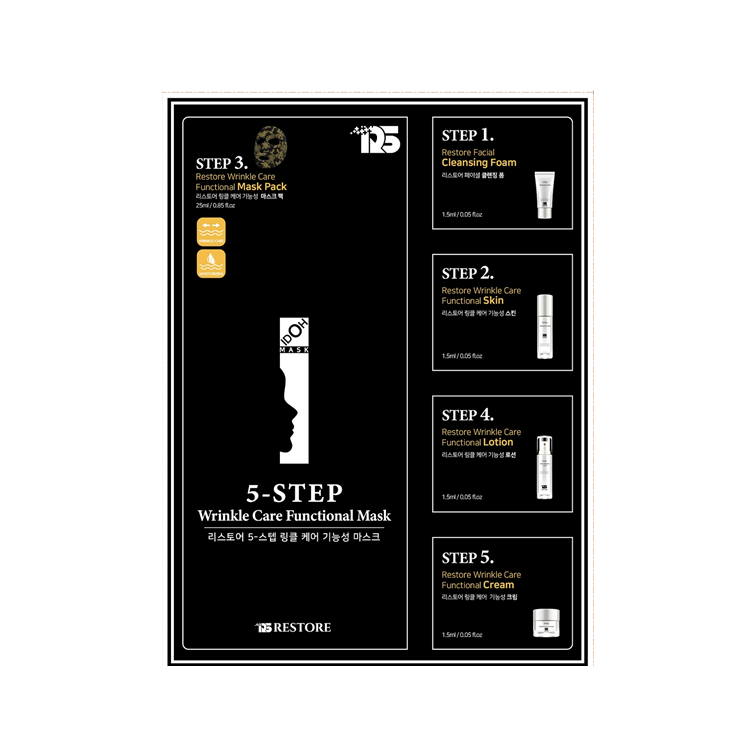 RESTORE 5 Step Wrinkle Care Functional Mask