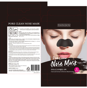 PORE CLEAN NOSE MASK