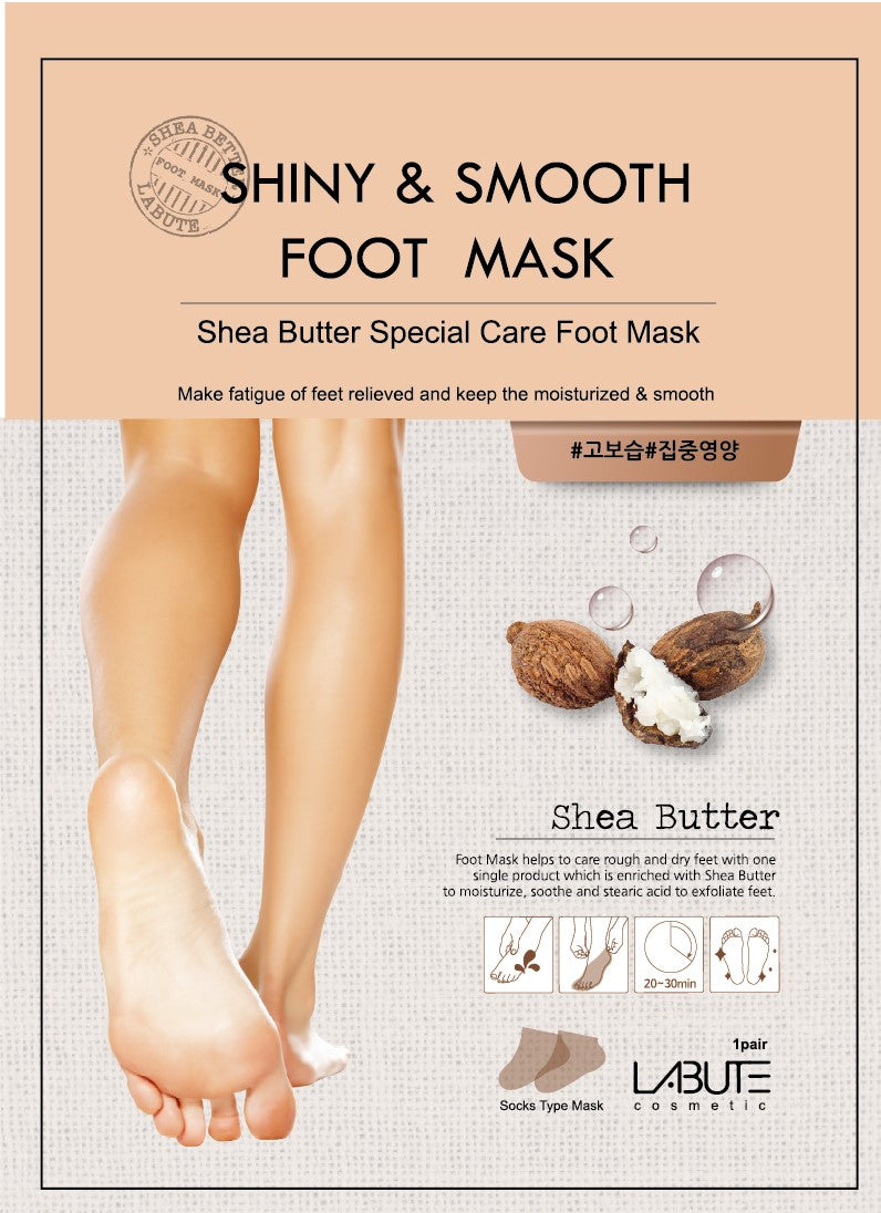 Shiny & Smooth Foot Mask