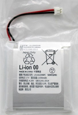 Audio Headphone Battery Li-ion 3.7v 1100mAh for Sony WH1000XM3