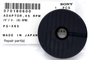 Audio Turntable  Adaptor 45RPM 370180600- Sony
