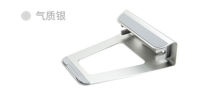 Aluminium Notebook Stand Silver / Rose Gold Color CS5101