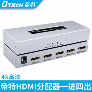 Dtech HDMI Splitter 1 to 4 4k x 2k DT-7144A HD Video Computer TV Splitter HDMI HD Splitter