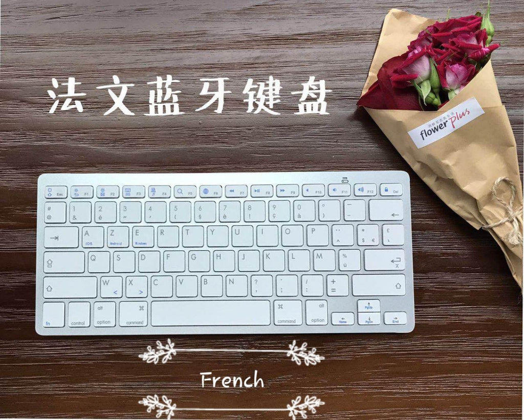 Keyboard Bluetooth French White