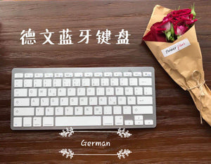 Keyboard Bluetooth German White