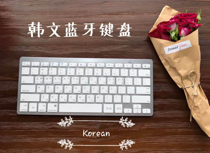 Keyboard Bluetooth Korean White