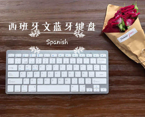 Keyboard Bluetooth Spanish White