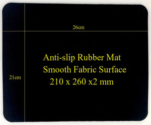 Anti slip Mouse Pad 210x260x2mm  Smooth Fabric Surface - Black