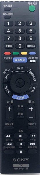 LED TV Remote Control RMT-TX101T / RMTTX101T Sony