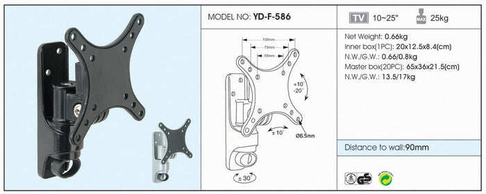 LCD/LED TV Bracket ST586