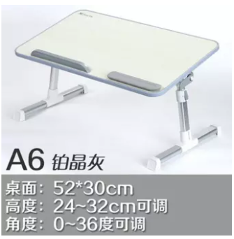 Multifunction A6 Notebook Table