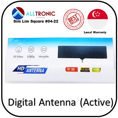 Digital TV Antenna for DVB-T2 12Feet (3.65M) with USB