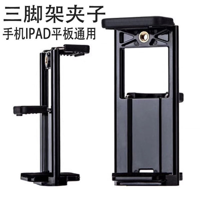 Dual Purpose Clip Holder for Phone / Tablet (Tripod/Selfie Stick Mount) YunTeng YT01