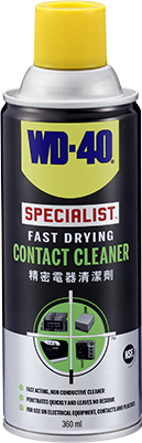 WD40 Specialist Fast Drying Contact Cleaner 360ml