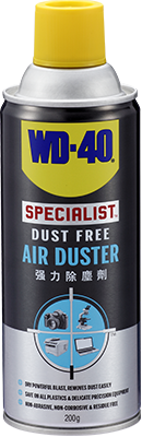 WD40 Air Duster - Specialist Dust Free 200g (Wd-40)