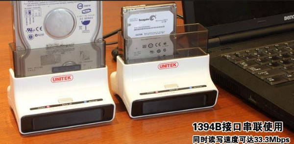 Unitek Y3603 Usb3.0 + 2 X 1394B To Sata 3G Hdd Docking Station With Otb Function