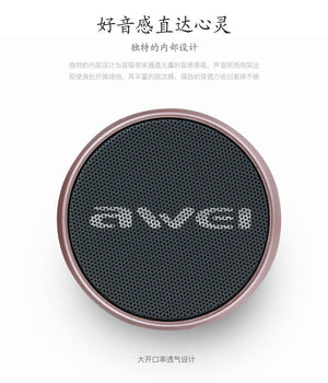 Awei Y500 Wireless Speaker Bluetooth with  Built-in Microphone (Grey/Gold/Silver)
